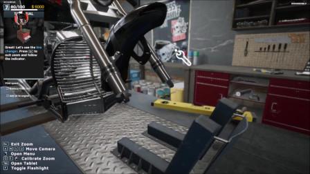 《摩托车修理工模拟器2021》流程01:螺丝拧得熟不愁修不了
