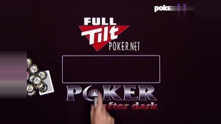 德州扑克 一桌子顶级玩家嘲笑世界冠军:他马上就输光了!