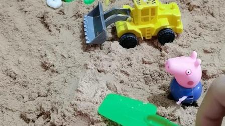 少儿故事:乔治在沙子里挖出了什么