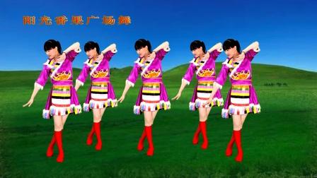 藏歌天籁广场舞《吉祥》醉美民族风,歌声悠扬真好听!