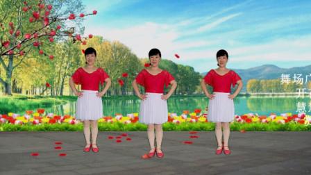 郴州冬菊广场舞【一朵情花开】优美抒情网红舞曲正面演示附背面分解