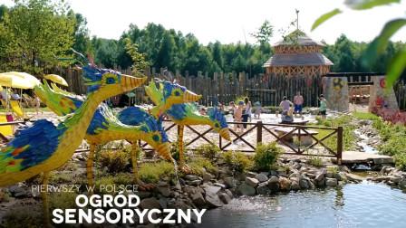 波兰的魔法花园