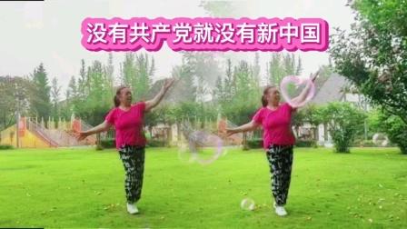 扶沟玲玲广场舞《没有共产党就没有新中国》庆祝建党百年20210619