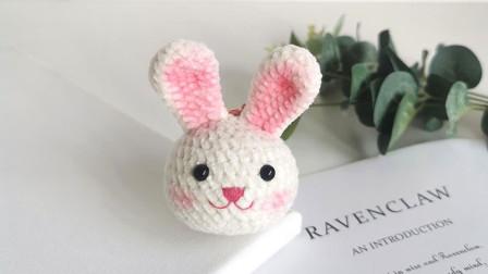 第126集  小兔子玩偶钥匙扣挂件-毛线编织教程【汤小仙手作】