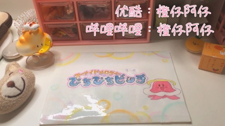 【橙仔🍊】【人鱼的旋律自制签名板第一弹】