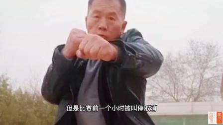 62岁拳击大伟比赛被取消,失声痛哭,被太极雷雷嘲笑