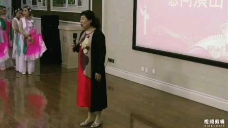 慰问天津康宁津园社区文艺演出,2021年6月30日
