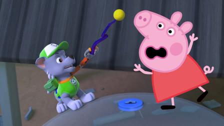 小猪佩奇和汪汪队立大功灰灰一起修理大气球