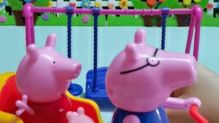 猪爸爸骑着新车来接佩奇和乔治