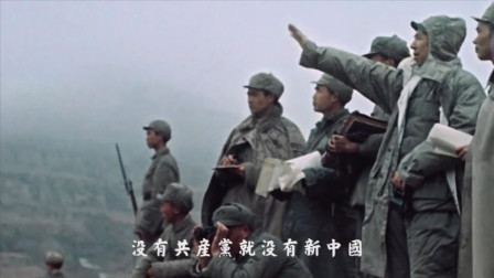 英勇的战斗,光辉的历史,归功于我们党,归功于人民
