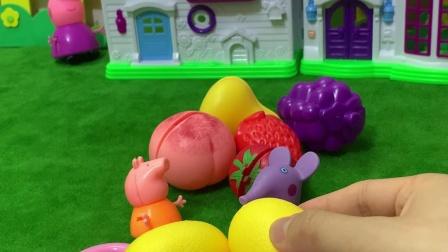 趣味童年:小猪佩奇喜欢切苹果吃