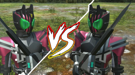 假面骑士对战:帝骑辉叔VS帝骑大侄子,两个帝骑谁能最终获胜?