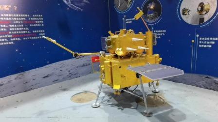 北京科技馆|科创百年展厅 模拟嫦娥五号月球工作场景