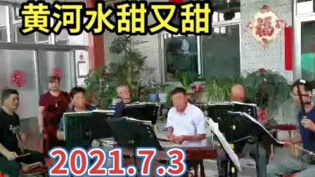 徐永莲演唱吕剧《都愿意》选段