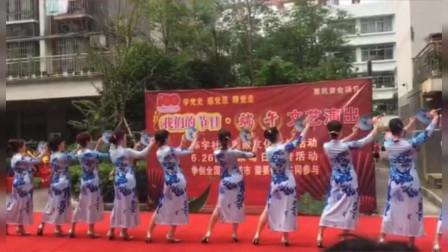 旗袍舞蹈《茉莉花》