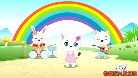 经典儿歌《彩虹的约定》,彩红颜色真是多,也是希望的约定