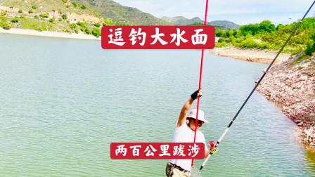 59期:两百公里跋涉,没有不经逗的鱼,探钓大水面