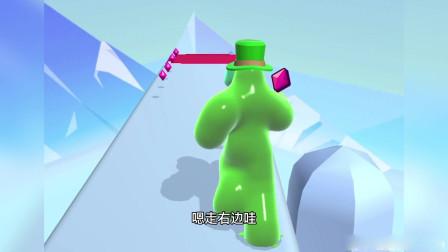 果冻人快跑:纯色果冻人变成了彩色果冻人