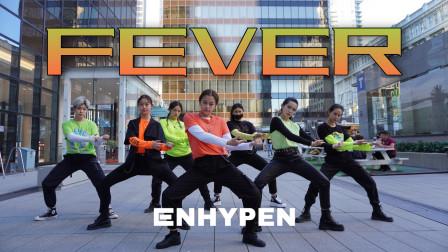 超帅气男团韩舞Enhypen - FEVER 白天版 (天舞)温哥华