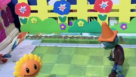 亲子游戏:向日葵收集的阳光,可以制作植物