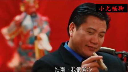蒋天养放话让陈浩南做主,陈浩南利用人脉,全面大反击