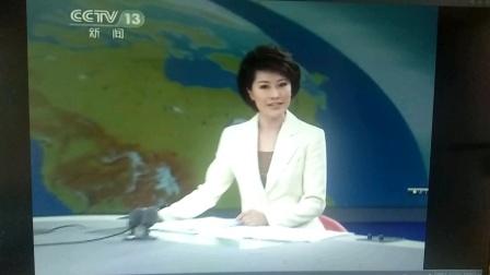 """2011.06.19新闻直播间开场和佳口误""""中央台"""""""