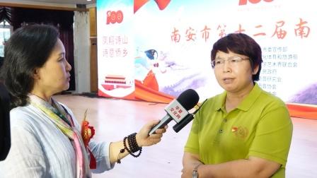 中国华夏文化网艺术总监林素梅专访南安市文联主席黄婉华