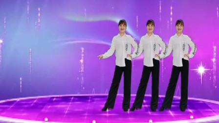 广场舞《来跳舞》8步舞教学,恰恰舞与现代舞完美结合,简单欢快有趣