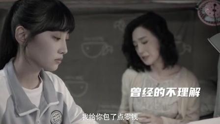 放学别走08:就算这世界上没有人永远爱你,妈妈用尽一切守护你