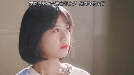 放学别走03:亲手抓蛐蛐,见过这么大胆的女生吗