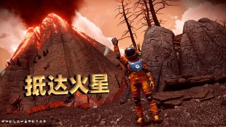 """无人深空02:人类历史上第一次登上""""火星"""""""