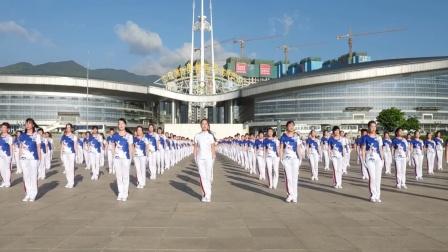 中国云朵王健身操云系列十一套(云十一)长分队完整版