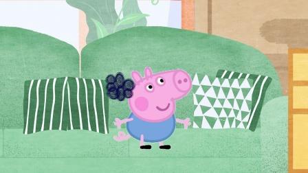 少儿亲子动画:乔治把佩奇的裙子送给了朋友