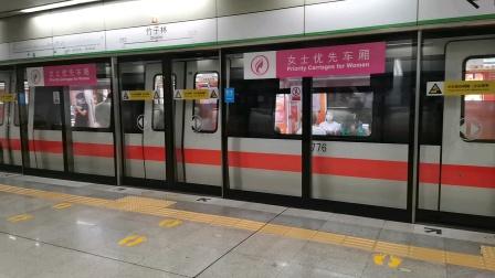 深圳地铁1号线胡萝卜二世编号177往机场东方向出竹子林站