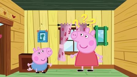 少儿亲子动画:乔治让佩奇去修灯