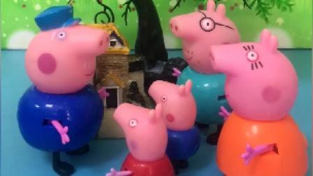 小猪们都去了猪爷爷家,要给猪爷爷过生日