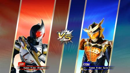假面骑士对战:假面骑士剑VS假面骑士铠武,最强剑士花落谁家?
