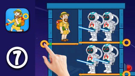 疯狂的戴夫手持光剑挑战外星生物!他会成功吗?