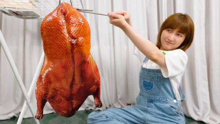 如何把60块一只的鸭子,做成1288的样子