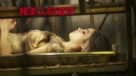 小伙家里有个沉睡千年的睡美人,吻醒她后,带来大灾难,电影