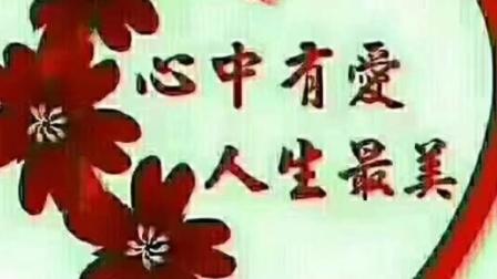 濮阳微笑网络剪辑之《醉人摇/男人就是累/痛痛快快的哭/活力中国》健身操2021/7/6