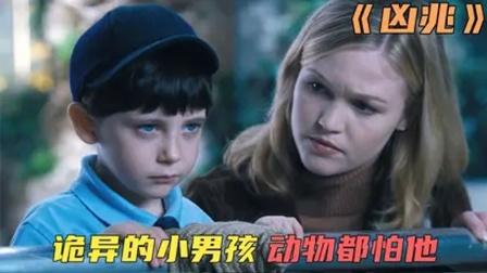 男孩和妈妈去动物园,动物们看到都很害怕他,原来男孩不是人类!
