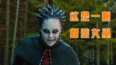 鹰眼化身女巫猎人,利用魔法加特林猎杀女巫,动作奇幻