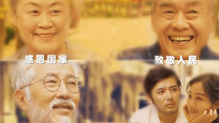 潍坊的老乡们,咱潍坊人有自己的电影啦!
