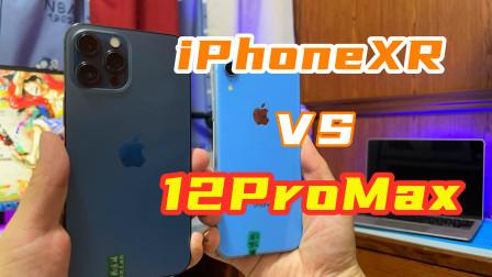 时隔两年后,iPhoneXR对比12Promax,没想到被秒杀了