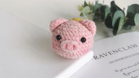 第129集 小猪玩偶钥匙扣挂件-毛线编织教程【汤小仙手作】
