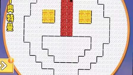 有趣小游戏:开心刺绣