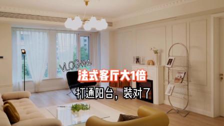 不得不承认:这样的客厅浪漫!4个加分项想不好看都难
