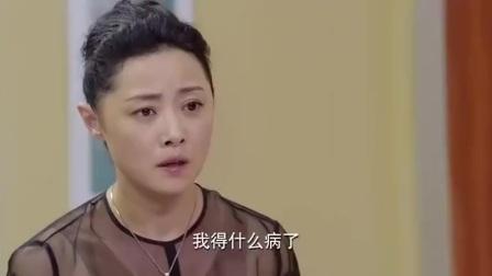 待嫁老爸:女儿拿遗嘱给前妻看,前妻慌忙找到王志文太逗了