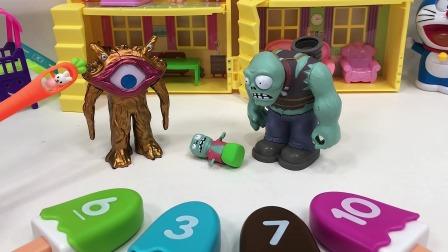 小朋友们快来看看,怪兽是在欺负小鬼还是和小鬼玩呢